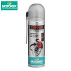Motorex Copper Anti-Seize Spray