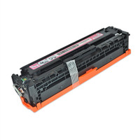 Remanufactured Canon 116 Magenta Laser Toner Cartridge - Replacement Toner Cartridge for Canon imageCLASS MF8050cn
