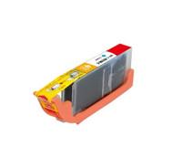 Compatible Canon CLI-251XL High Yield Cyan Ink Cartridge