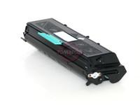 Remanufactured Canon FX1 (FX-1) Black Laser Toner Cartridge