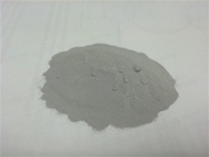 Indium Powder 99.99% 325 Mesh 50 grams
