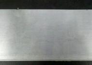 "Zinc Etching Plate - 12"" x 12"""