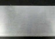 "Zinc Etching Plate - 12"" x 24"""