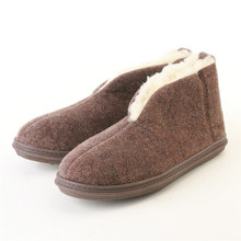 Slippers International Brown Plush Ankle Bootie