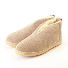 Slippers International Tan Plush Ankle Bootie