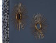 Doniel Antique Gold Finish Accent Mirror Set