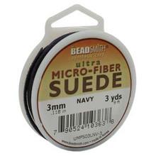 Ultra Micro Fiber Suede Lace, 3.0mm x 1.0mm, Navy, (3-yard spool)