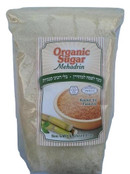 Oragnic Sugar Mehadrin Kosher for Passover