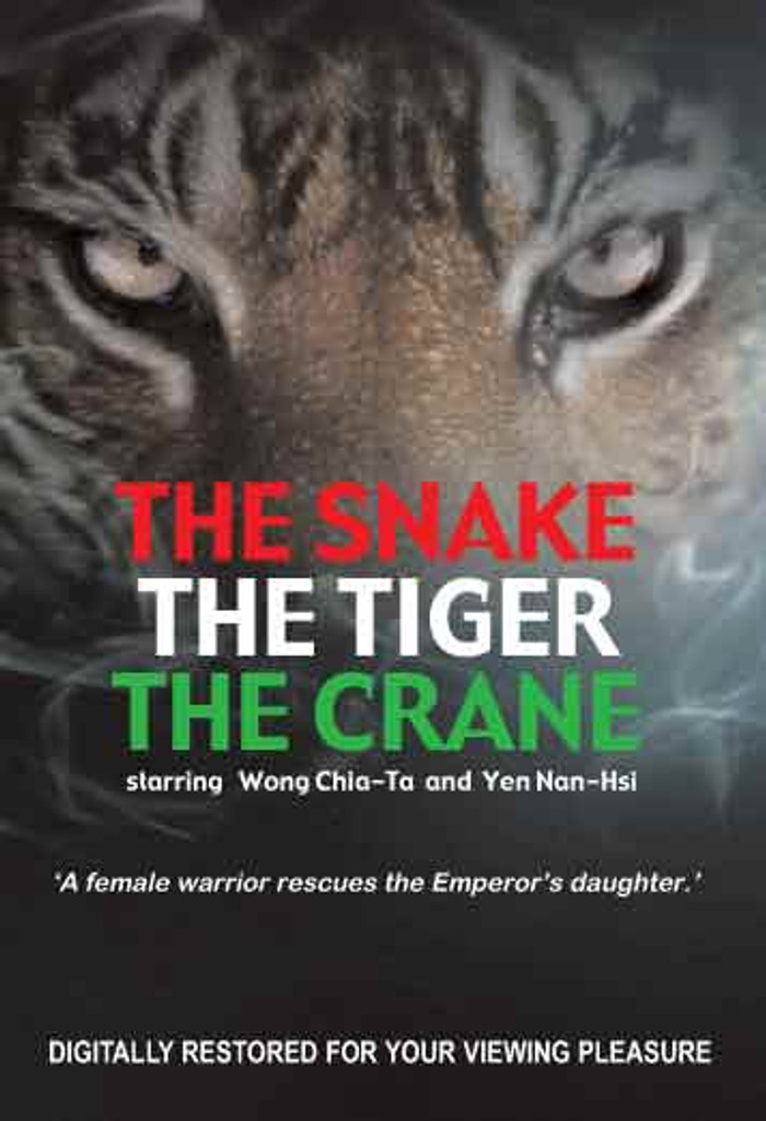 The Snake The Tiger and The Crane