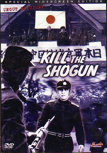 Kill The Shogun