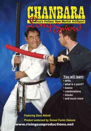 Chanbara Long Sword(DVD Download)