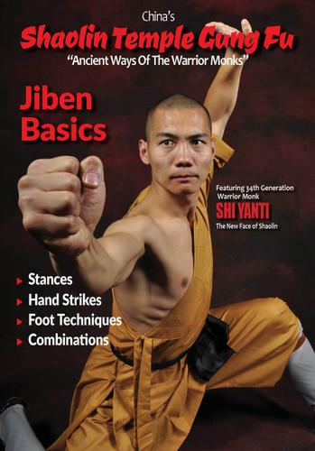 China's Ancient Forms of the Shaolin Gung Fu Jiben-Basics - Download