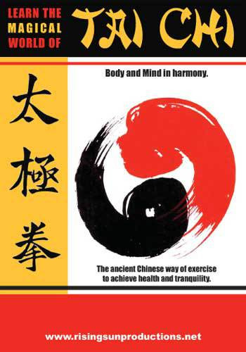 Learn The Magical World Of Tai Chi(DVD Download)