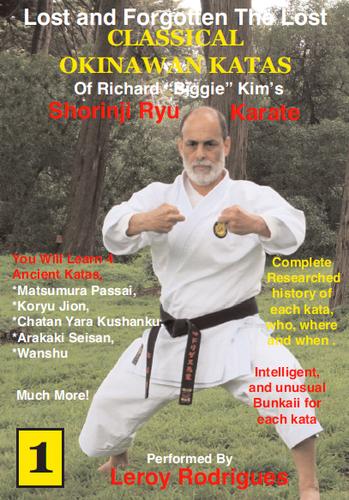 Lost and Forgotten Classic Okinawan Katas Vol 1(DVD Download)