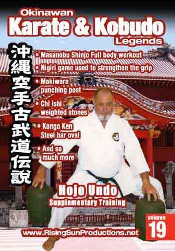 Hojo Undo Supplementary Training#19 OKKL (Video Download)