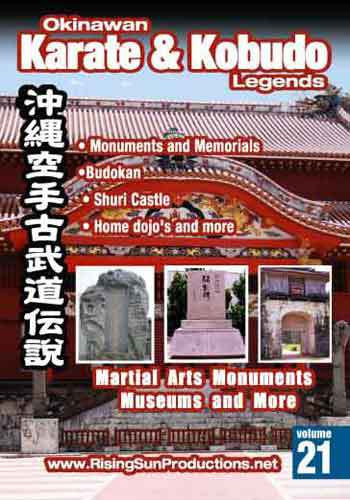 Martial Arts Monuments Museums and More #21 OKKL (Video download)