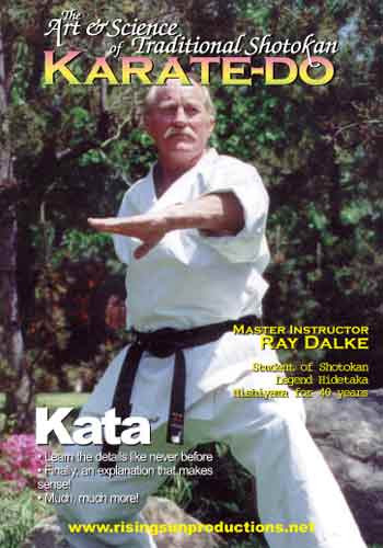 Art and Science of Shotokan Karate #5