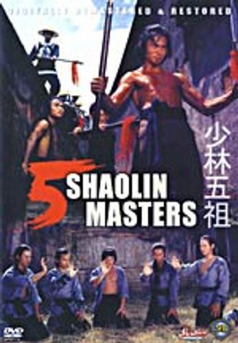 5 Shaolin Masters