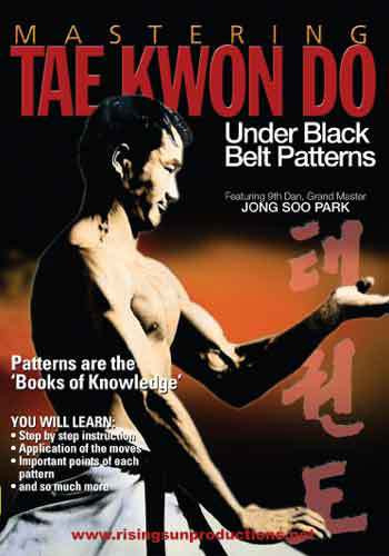 Mastering Tae Kwon Do Under Black Belt Patterns (Video Download)
