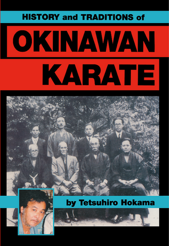 History and Traditions of Okinawan Karate (Download)
