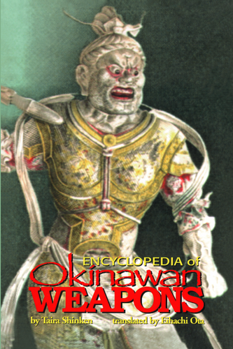 Encyclopedia of Okinawan Weapons by Taira Shinken (Download)