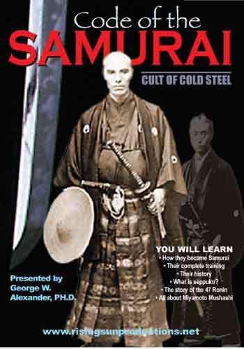 Code of The Samurai dL