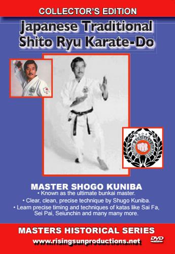 Japanese Traditional Shito Ryu Karate Do dL