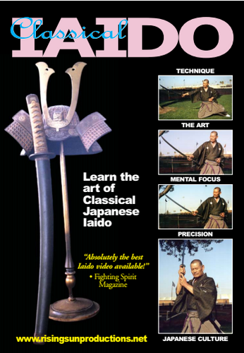 Classical Iaido dL