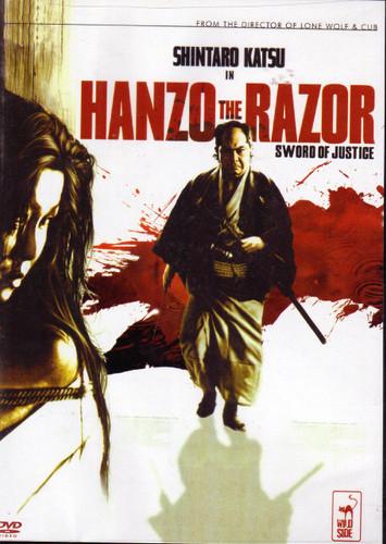Hanzo The Razor Sword of Justice (Video Download)
