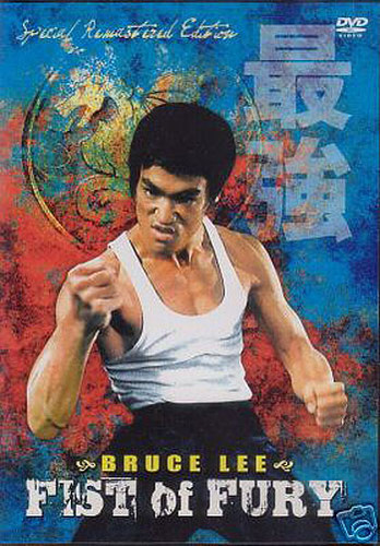 Fist Of Fury (Download)