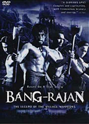 Bang-Rajan (Download)