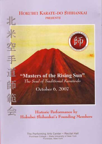 Masters Of The Rising Sun (Download)