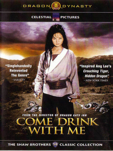 Come Drink With Me (Download)