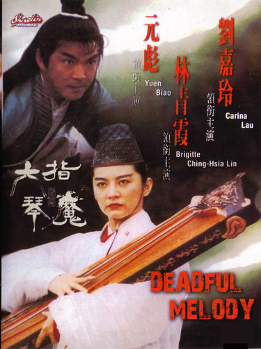 Deadful Melody (Download)