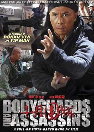 Bodyguards and Assassins (Downloads)