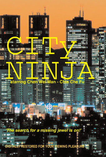 Citi Ninja (Download)