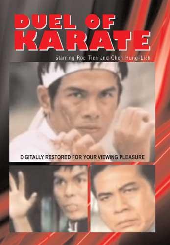 Duel of Karate (Download)