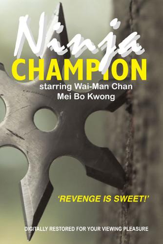Ninja Champion (Download)