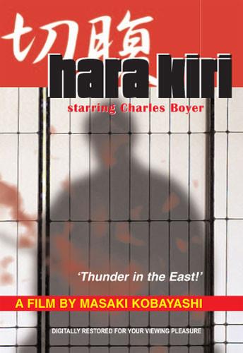 HARA KIRI (Download)