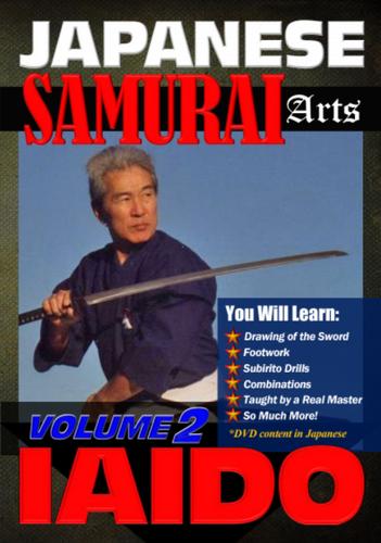 Japanese Arts of The Samurai Iaido (Download)