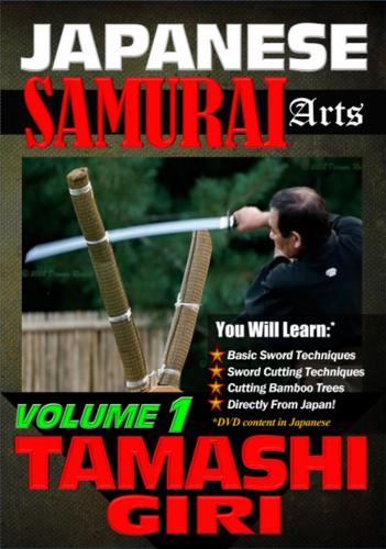 Japanese Arts of The Samurai Tamashi Giri