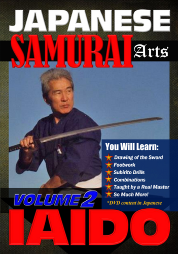 Japanese Arts of The Samurai Iaido
