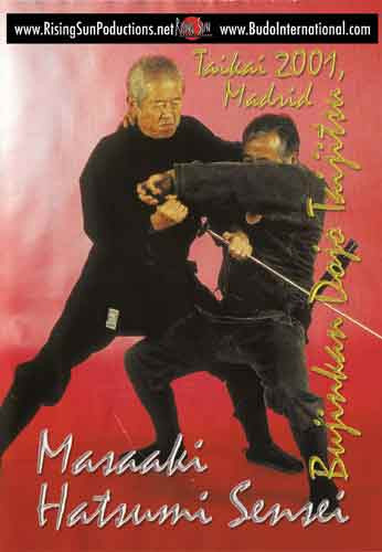 Ninja Series Hatsumi