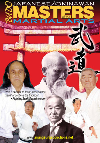 The Martial Arts Masters