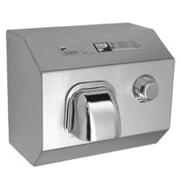 American Accessories Florida Series Enamel Steel Hand Dryer