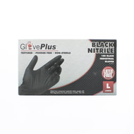 Heavy Duty Industrial Nitrile Gloves 6 Mil - BNG-L