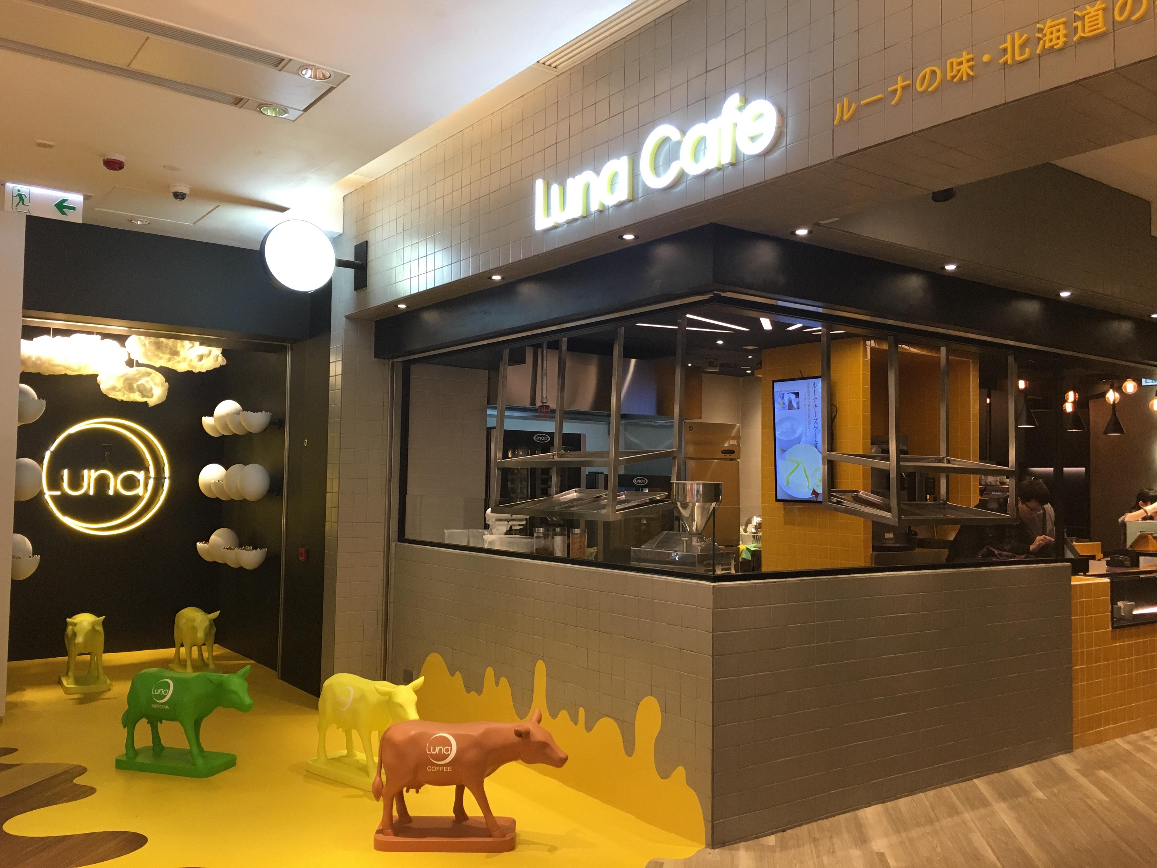 k11-luna-cafe04.jpg