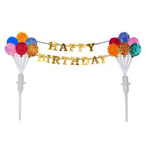 彩色氣球生日插牌