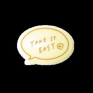 對話框朱古力牌(Take It Easy)