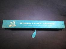 Tibetan World Peace Incense w/ 45 Medicinal Plants from Kathmandu, Nepal